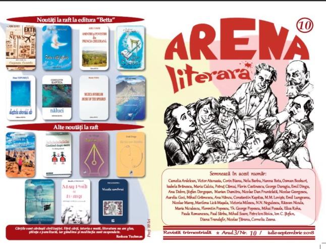 Arena literara