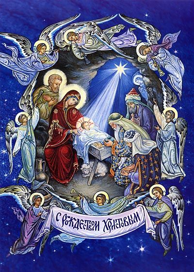 Russian Christmas1.jpg
